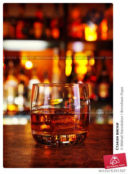 Купить «Стакан виски», фото № 6311527, снято 31 марта 2012 г. (c) Mikhail Starodubov / Фотобанк Лори