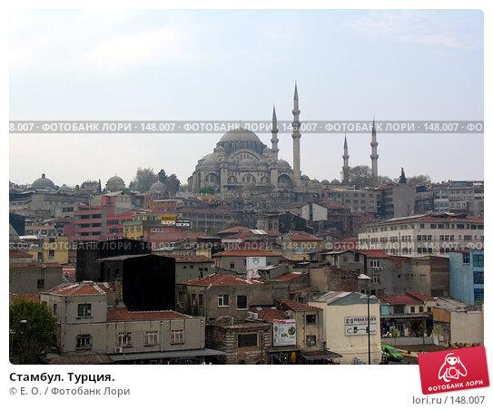 Стамбул. Турция., фото № 148007, снято 13 апреля 2007 г. (c) Екатерина Овсянникова / Фотобанк Лори