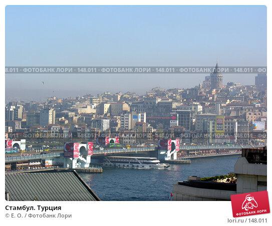 Стамбул. Турция, фото № 148011, снято 14 апреля 2007 г. (c) Екатерина Овсянникова / Фотобанк Лори