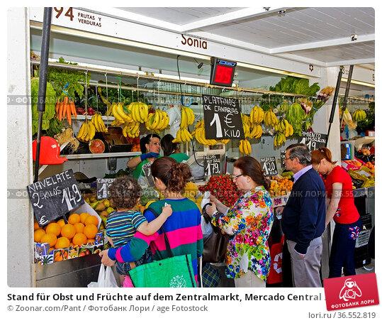 Stand für Obst und Früchte auf dem Zentralmarkt, Mercado Central ... Стоковое фото, фотограф Zoonar.com/Pant / age Fotostock / Фотобанк Лори