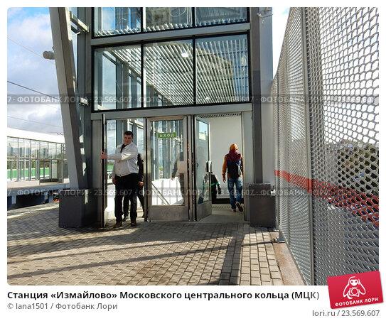 Купить «Станция «Измайлово» Московского центрального кольца (МЦК)», эксклюзивное фото № 23569607, снято 21 сентября 2016 г. (c) lana1501 / Фотобанк Лори