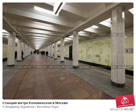 стальные двери метро коломенская