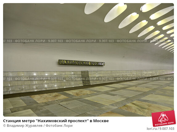 Дисконт боско метро баррикадная