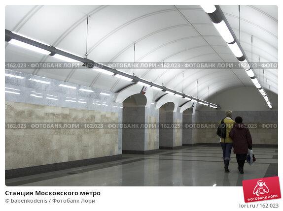 Купить «Станция Московского метро», фото № 162023, снято 14 октября 2007 г. (c) Бабенко Денис Юрьевич / Фотобанк Лори