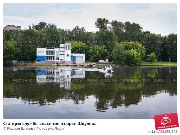 Купить «Станция службы спасения в парке Шкулева», фото № 23038143, снято 4 июня 2016 г. (c) Родион Власов / Фотобанк Лори