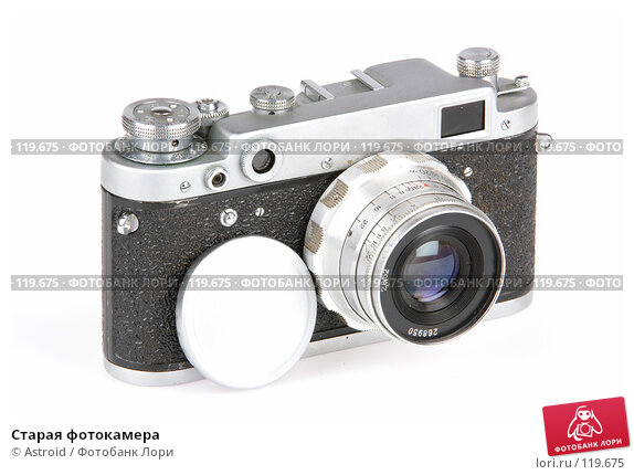 Старая фотокамера, фото № 119675, снято 16 ноября 2006 г. (c) Astroid / Фотобанк Лори