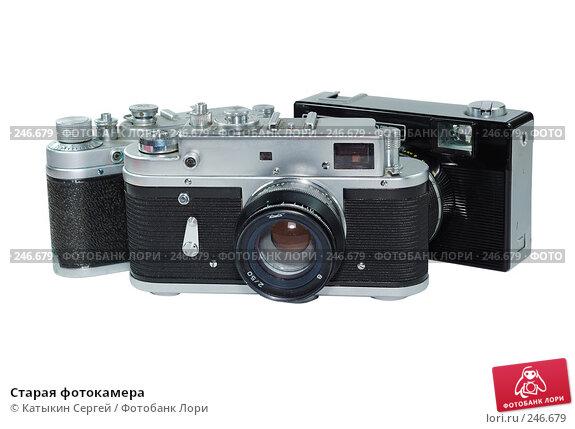 Старая фотокамера, фото № 246679, снято 19 февраля 2008 г. (c) Катыкин Сергей / Фотобанк Лори