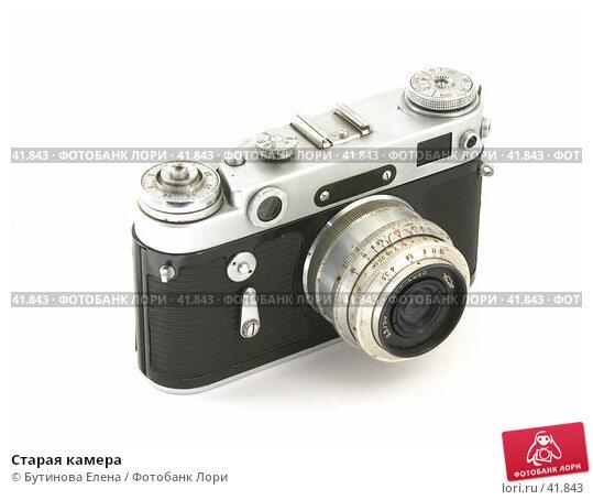 Старая камера, фото № 41843, снято 19 февраля 2007 г. (c) Бутинова Елена / Фотобанк Лори