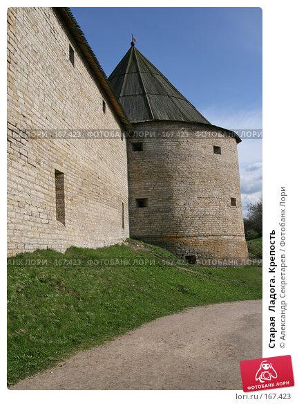 Старая  Ладога. Крепость, фото № 167423, снято 11 мая 2007 г. (c) Александр Секретарев / Фотобанк Лори