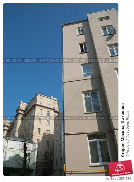 Старая Москва, Хитровка, фото № 253739, снято 1 апреля 2008 г. (c) Astroid / Фотобанк Лори