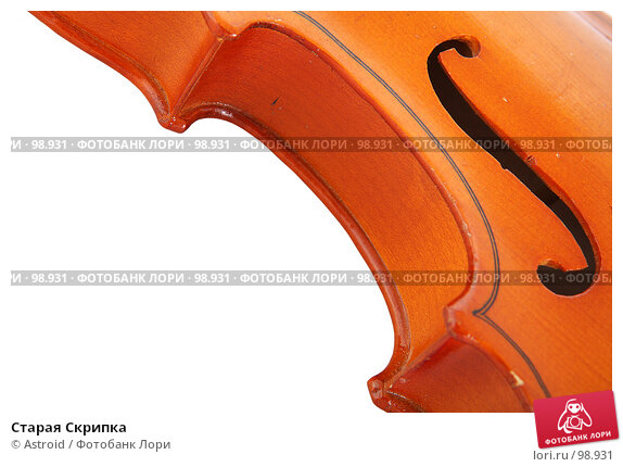 Старая Скрипка, фото № 98931, снято 2 мая 2007 г. (c) Astroid / Фотобанк Лори