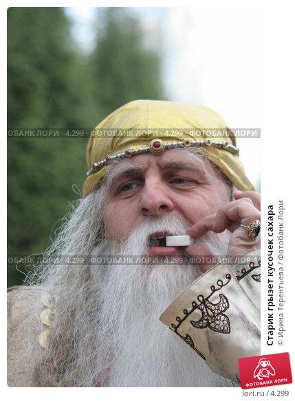 Старик грызет кусочек сахара, фото № 4299, снято 8 мая 2006 г. (c) Ирина Терентьева / Фотобанк Лори