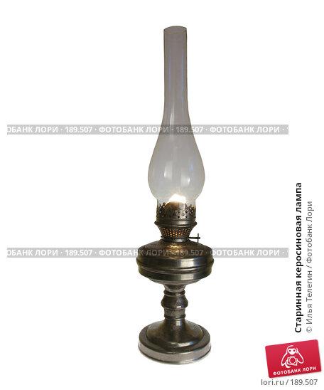 Старинная керосиновая лампа, фото № 189507, снято 29 января 2008 г. (c) Илья Телегин / Фотобанк Лори