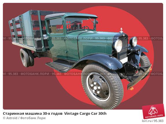 Купить «Старинная машина 30-х годов  Vintage Cargo Car 30th», фото № 95383, снято 22 марта 2018 г. (c) Astroid / Фотобанк Лори