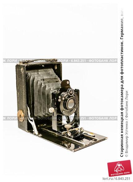Старинная немецкая фотокамера для фотопластинок. Германия, начало ХХ века. Стоковое фото, фотограф Владимир Устенко / Фотобанк Лори