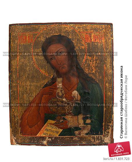Купить «Старинная старообрядческая икона», фото № 1831723, снято 16 апреля 2010 г. (c) Валентина Шибеко / Фотобанк Лори