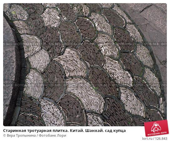 Старинная тротуарная плитка. Китай. Шанхай. сад купца, фото № 126843, снято 25 мая 2017 г. (c) Вера Тропынина / Фотобанк Лори