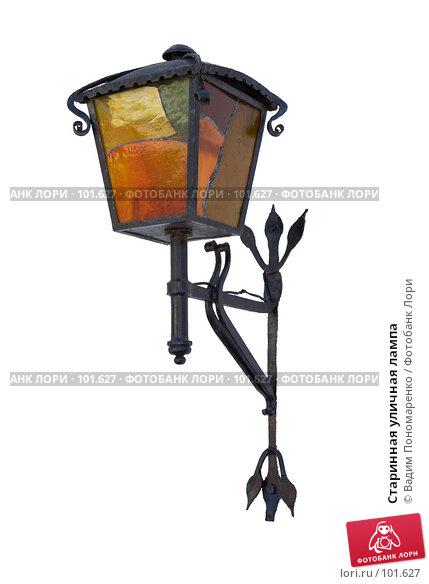 Старинная уличная лампа, фото № 101627, снято 6 августа 2007 г. (c) Вадим Пономаренко / Фотобанк Лори