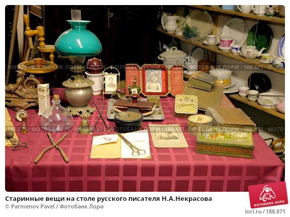 Старинные вещи на столе русского писателя Н.А.Некрасова, фото № 188871, снято 2 января 2008 г. (c) Parmenov Pavel / Фотобанк Лори