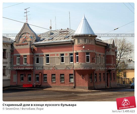 Аниматоры на дом Яузский бульвар аниматоры в школу Тверская площадь