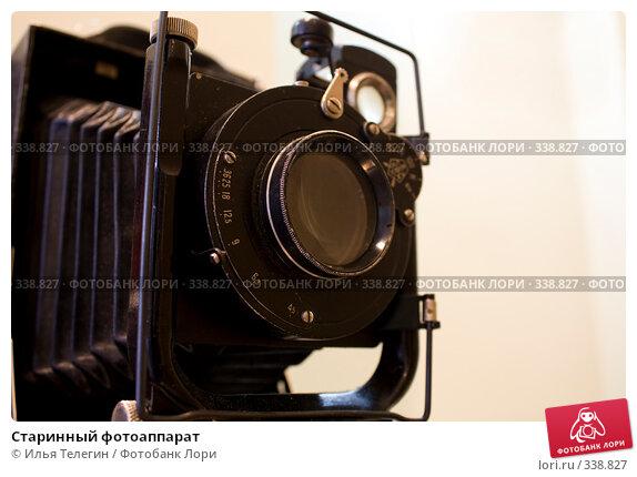 Старинный фотоаппарат, фото № 338827, снято 26 июня 2008 г. (c) Илья Телегин / Фотобанк Лори