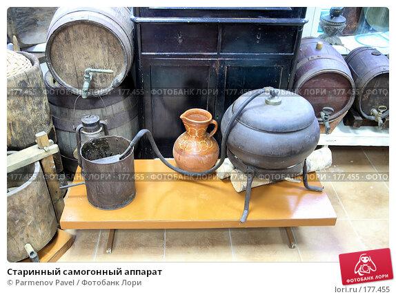 Старинный самогонный аппарат, фото № 177455, снято 2 января 2008 г. (c) Parmenov Pavel / Фотобанк Лори