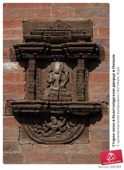 Старое окно в бхактапурском дворце в Непале, фото № 335951, снято 30 декабря 2007 г. (c) крижевская юлия валерьевна / Фотобанк Лори