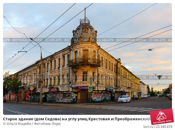 СанктПетербург Улицы и события Здание на углу