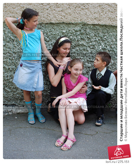 Старшие и младшие дети вместе.Частная школа.Последний звонок, фото № 275151, снято 31 мая 2007 г. (c) Мирослава Безман / Фотобанк Лори