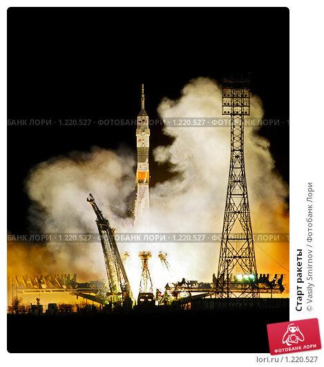 Старт ракеты (2007 год). Редакционное фото, фотограф Vasily Smirnov / Фотобанк Лори