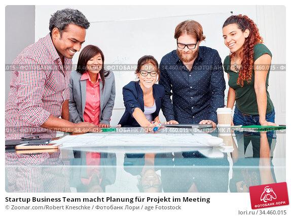 Startup Business Team macht Planung für Projekt im Meeting. Стоковое фото, фотограф Zoonar.com/Robert Kneschke / age Fotostock / Фотобанк Лори