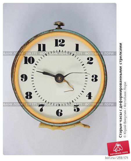 Старые часы с деформированными  стрелками, фото № 259171, снято 13 марта 2008 г. (c) Юрий Викулин / Фотобанк Лори