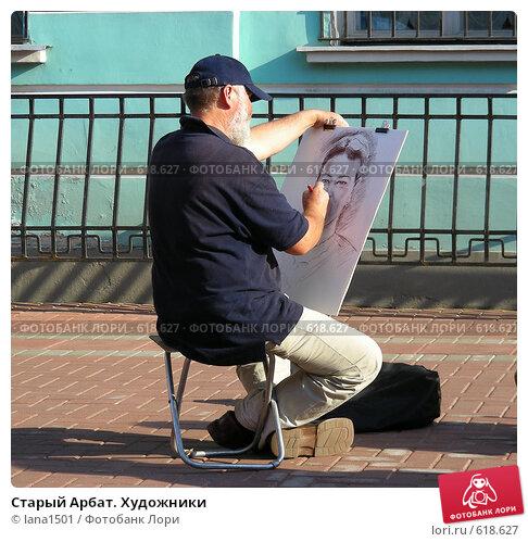 Старый Арбат. Художники (2008 год). Редакционное фото, фотограф lana1501 / Фотобанк Лори