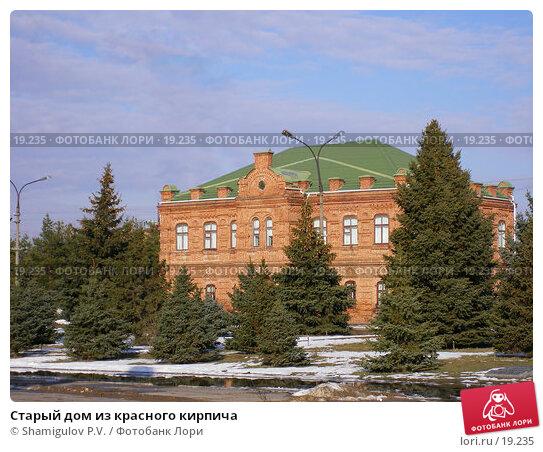 Купить «Старый дом из красного кирпича», фото № 19235, снято 10 февраля 2007 г. (c) Shamigulov P.V. / Фотобанк Лори