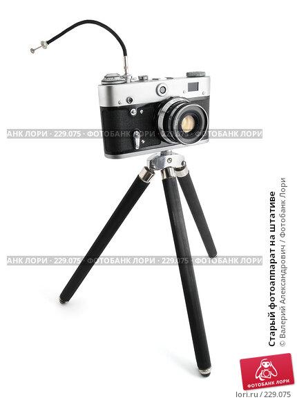 Старый фотоаппарат на штативе, фото № 229075, снято 11 марта 2008 г. (c) Валерий Александрович / Фотобанк Лори