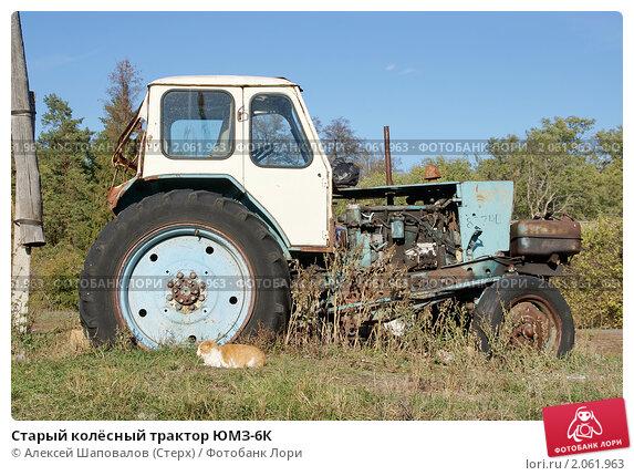 Трактор цена, где купить трактор в Старом Осколе