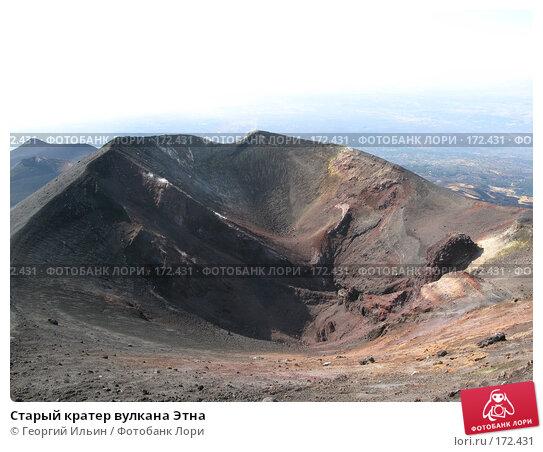 Старый кратер вулкана Этна, фото № 172431, снято 2 октября 2007 г. (c) Георгий Ильин / Фотобанк Лори