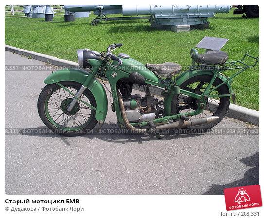 Купить «Старый мотоцикл БМВ», эксклюзивное фото № 208331, снято 23 июля 2007 г. (c) Дудакова / Фотобанк Лори