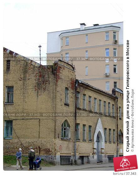 Старый жилой  дом на улице Гиляровского в Москве, фото № 37343, снято 18 января 2006 г. (c) Артемьева Анна / Фотобанк Лори