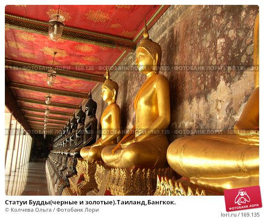 Статуи Будды(черные и золотые).Таиланд,Бангкок., фото № 169135, снято 23 марта 2007 г. (c) Колчева Ольга / Фотобанк Лори
