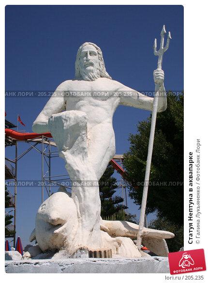 Статуя Нептуна в аквапарке, фото № 205235, снято 26 мая 2006 г. (c) Галина Лукьяненко / Фотобанк Лори