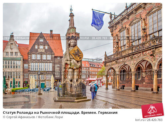 Купить «Статуя Роланда на Рыночной площади. Бремен. Германия», фото № 28420783, снято 1 мая 2018 г. (c) Сергей Афанасьев / Фотобанк Лори