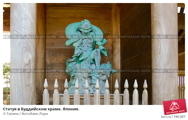 Статуя в Буддийском храме. Япония., фото № 190007, снято 11 апреля 2007 г. (c) Галина Щеглова / Фотобанк Лори