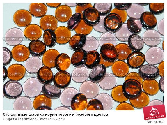 Стеклянные шарики коричневого и розового цветов, эксклюзивное фото № 863, снято 28 февраля 2006 г. (c) Ирина Терентьева / Фотобанк Лори