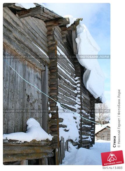 Стена, фото № 3003, снято 28 марта 2006 г. (c) Николай Гернет / Фотобанк Лори