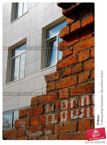 Стена, фото № 272579, снято 30 апреля 2008 г. (c) Владимир Хаманов / Фотобанк Лори