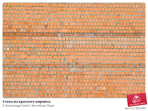 Купить «Стена из красного кирпича», фото № 232063, снято 22 апреля 2018 г. (c) Александр Fanfo / Фотобанк Лори