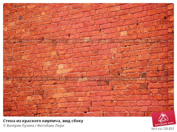 Стена из красного кирпича, вид сбоку, фото № 29831, снято 4 апреля 2007 г. (c) Валерия Потапова / Фотобанк Лори