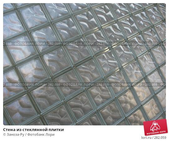 Стена из стеклянной плитки, фото № 282059, снято 6 мая 2008 г. (c) Заноза-Ру / Фотобанк Лори