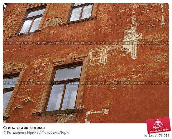 Купить «Стена старого дома», фото № 173015, снято 8 августа 2007 г. (c) Ротманова Ирина / Фотобанк Лори